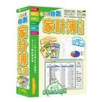 ノートのような感覚で家計簿を作成・印刷することができるのが、この「らくらく印刷家計簿印刷」です。電卓...
