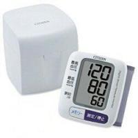 ■血圧値(最高・最低)・脈拍数を60回分メモリー ■最新3回分の平均値を表示、血圧値の変化がわかりや...