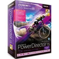 ■アップグレード版対象品:PowerDirector 11/12/13/14 Ultimate Su...