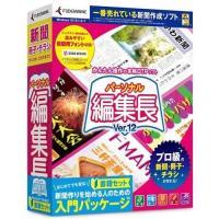 ■新聞作りのコツやノウハウをかんたんにマスターできる書籍、「パソコン編集入門」(日本機関誌出版センタ...