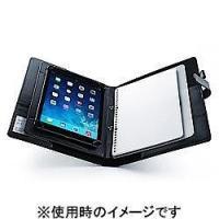 ■A4サイズで2穴付きのリフィル用紙型タブレットホルダー(10.1インチ対応)とシステム手帳を組み合...
