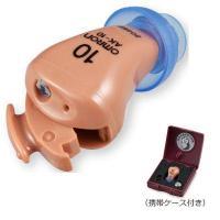 オムロン イヤメイトデジタル デジタル式補聴器 耳あな型 AK-10