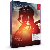 ※ご購入対象 Premiere Elements、Premiere LE、VideoStudio、P...