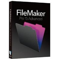 ファイルメーカー FileMaker Pro 15 Advanced Win&Mac