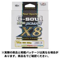 よつあみ(YGK) G-soul SPジグマンX8 0.6号/14Lb (200m) ライン  【PE】