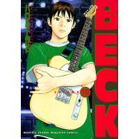 BECK (19) 電子書籍版 / ハロルド作石