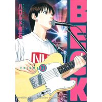 BECK (21) 電子書籍版 / ハロルド作石