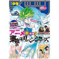 週刊少年マガジン 2021年30号[2021年6月23日発売] 電子書籍版