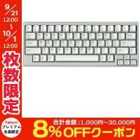 合理的なキー配列、独立したカーソルキーを追加したキーボード バーコード: 4939761300134...
