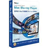 Mac Blu-ray PlayerはMac対応プレーヤー バーコード: 4562473500006...