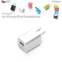iCharger USB電源アダプタ バーコード: 4562358100512 型番: PG-IPD...