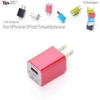 iCharger USB電源アダプタ バーコード: 4562358100529 型番: PG-IPD...
