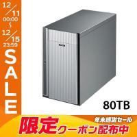耐呂の4K映像データを超高速転送 バーコード: 4981254030011 型番: HD-DH080...