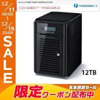 Thunderbolt 2 搭載RAID6対応ハードディスク バーコード: 498125403008...