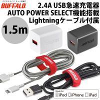 iPhone/Androidを自動判別し最適な急速充電 バーコード: 4950190357131,4...