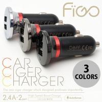 2台を同時に急速充電できるシガーチャージャー バーコード: 4580443970512,458044...