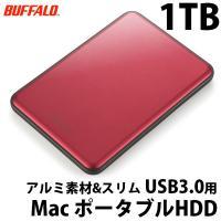 グッドデザイン賞受賞のポータブルハードディスク バーコード: 4981254037218 型番: H...