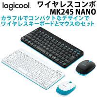 カラフルでコンパクトなワイヤレスキーボードとマウスのセット バーコード: 4943765044796...