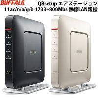 全ポートGiga対応の高速無線LAN親機 バーコード: 4981254038932,49812540...