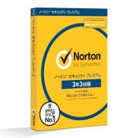 3年3台版。使いやすく強力な保護機能をもつウイルス対策ソフト バーコード: 539703934434...