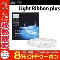 最高にフレキシブルな間接照明器具 バーコード: 8718696151563 型番: 91500524...