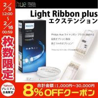 最高にフレキシブルな間接照明器具 バーコード: 8718696151570 型番: 91500524...