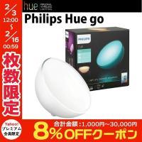 スマートで持ち運び可能なポータブルLED照明です バーコード: 8718696151501 型番: ...