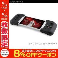 大人気のゲームパッドがiPhone 7 Plusにも対応 バーコード: 0850771004406 ...