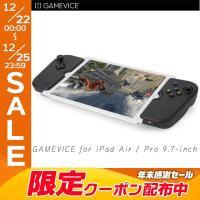 iPad Air / Proに対応したゲームコントローラー バーコード: 0850771004390...
