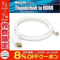 Thunderbolt to HDMIケーブル バーコード: 4582459080087 型番: B...