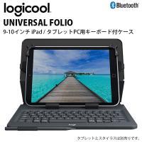 9-10インチタブレット用キーボード付きカバー バーコード: 4943765045274 型番: u...