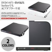 Mac対応ポータブルDVDドライブ バーコード: 4981254044063 49812540440...