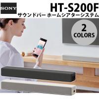 TV ホームシアター スピーカー SONY HT-S200F Bluetooth サウンドバー ホームシアターシステム ソニー ネコポス不可