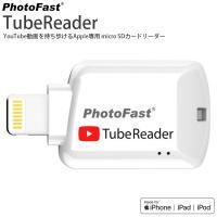 [バーコード] 4712764484236 [型番] TubeReader ホワイト Lightni...