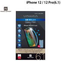 iPhone 12 / 12 Pro ガラスフィルム PowerSupport パワーサポート iPhone 12 / 12 Pro VOWGO  抗菌・抗ウィルス glass film 0.2mm PPBK-04 ネコポス送料無料