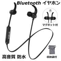 【Bluetooth4.1テクノロジー】: Bluetooth4.1は特殊技術により電波が強く、高速...