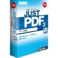 ■PDFをWord/Excel/PowerPoint、一太郎などのデータに変換し、レイアウトも文字も...