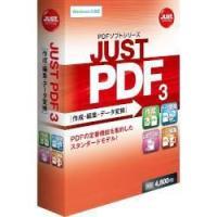 ■追加や抽出・回転など、PDFページを紙感覚で自在に編集することができる製品【返品不可商品】