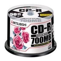 CDR700MB スピンドルケース仕様50枚印刷可能レーベルフタロシアニン色素【返品不可商品】