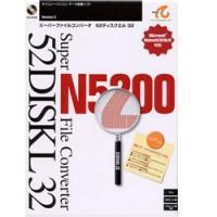 ■N5200のLANシリーズや順編成データ、その他オフコン/汎用機の順編成データと、パソコンの様々な...