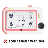 健康のために手軽に計測できるパルスオキシメーター(心電図計)!2秒で測定可能な体温計&便利な歩数計機...