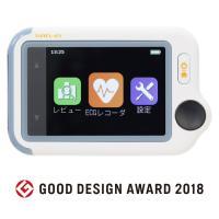チェックミーECG アドバンスモデル《ブルートゥース搭載》携帯型心電計 携帯用 心電計 家庭用 心電図計