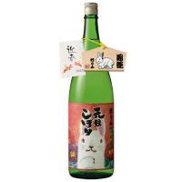 日本酒 朝日山 元旦しぼり2020 生酒 1830ml 朝日酒造