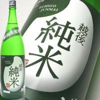 新潟県産米を原料に自然の恵みと 吉乃川の伝統の技で醸し出した純米酒。 アルコール度数を抑えながら、米...