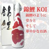 かつて酒蔵や酒屋では日本酒をたくさん売るために 水で薄めていた時代 金魚が泳げるほどに水で 薄められ...