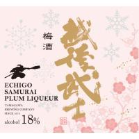 奈良県産の南高梅を贅沢に使用 高アルコールの越後武士(えちごさむらい)で 仕込むことにより南高梅の濃...