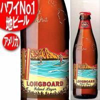 コナビールは、ハワイNO.1地ビールメーカーで、ハワイ島カイルア・コナ(通称:ビッグアイランドのコ...