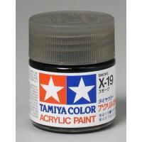 正味量:23ml、塗り面積0.3m2(2回塗り)