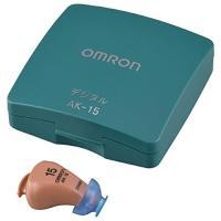 オムロン デジタル式補聴器 イヤメイトデジタル AK-15