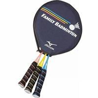 ミズノ(MIZUNO) ファミリーバドミントンラケットセット K3JTF810 カラー:00